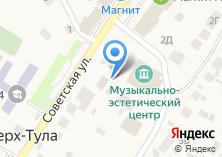 Компания «ЖКХ Верх-Тулинское» на карте