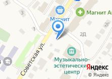 Компания «Хозяйственный магазин на Советской» на карте