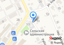 Компания «Светлана салон красоты» на карте