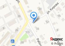 Компания «Магазин разливного пива на Рабочей (с. Верх-Тула)» на карте