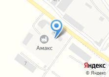 Компания «АМАКС Новосибирск торговая компания» на карте