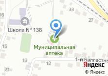 Компания «Городская поликлиника №18» на карте