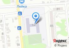Компания «Средняя общеобразовательная школа №86» на карте