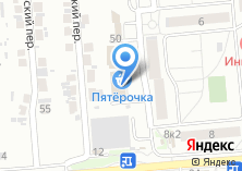 Компания «Агентство проката» на карте