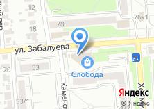 Компания «Мебе-текс» на карте