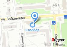 Компания «Альянс Страхование» на карте