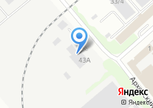 Компания «Теплотранс» на карте