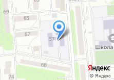 Компания «Детский сад №112» на карте