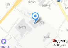 Компания «Стройсервис производственно-монтажная компания» на карте