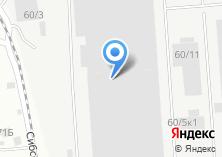 Компания «Недвальс» на карте