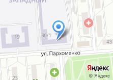 Компания «Санаторная школа-интернат №133 для детей с заболеваниями позвоночника» на карте
