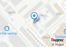 Компания «Фаворит-Авто» на карте