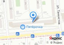 Компания «Воздушный праздник шик» на карте