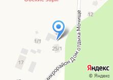 Компания «Новосибирский областной геронтологический центр» на карте