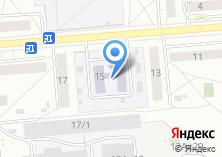 Компания «Учебно-образовательный энергетический центр» на карте