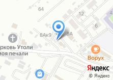 Компания «Аган» на карте
