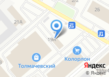 Компания «Анта оптово-розничный магазин» на карте