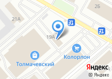 Компания «МАНГАЛЫ & КОПТИЛЬНИ» на карте