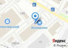 Компания «ВТД & КОЛОРЛОН» на карте