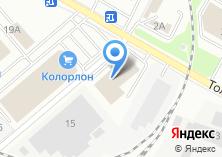 Компания «220 V» на карте