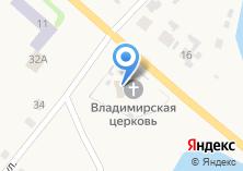 Компания «Церковь Владимира равноапостольного» на карте