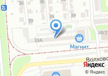 Компания «Волховская» на карте