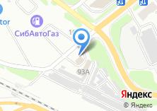 Компания «Подкова» на карте