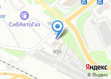 Компания «Монгол Базар» на карте