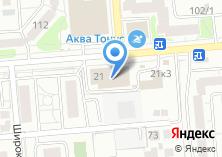 Компания «UpGrade» на карте