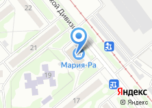 Компания «АлтайЗдрав» на карте