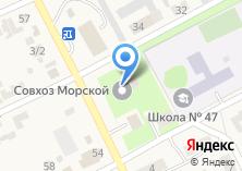 Компания «Почтовое отделение с. Ленинское» на карте