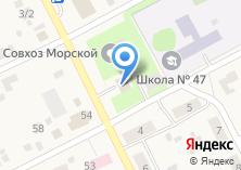 Компания «Администрация Морского сельсовета» на карте