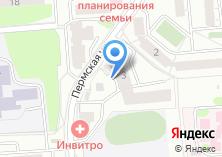 Компания «Новосибирск Сервис» на карте