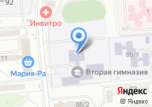 Компания «Вторая Новосибирская Гимназия» на карте