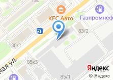 Компания «Сибстандарт» на карте