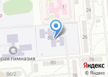 Компания «Детский сад №445 Ромашка» на карте