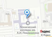 Компания «Сибирская мебель» на карте