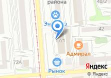 Компания «Эконом Мир» на карте