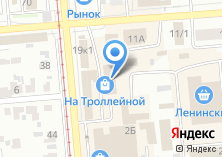 Компания «KUPE» на карте