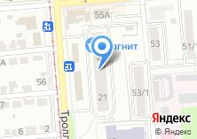Компания «Строящийся жилой дом по ул. Троллейная» на карте