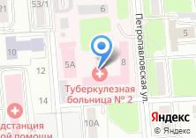 Компания «Туберкулезная больница №2» на карте