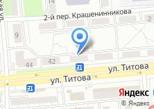 Компания «Памир» на карте