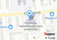 Компания «Новосибирский техникум бытового обслуживания» на карте