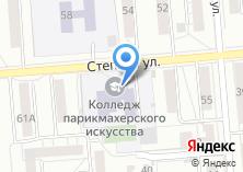 Компания «Ресурсный центр» на карте