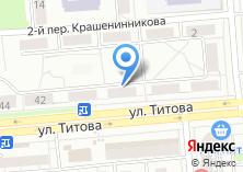 Компания «Гермес» на карте