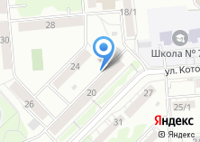 Компания «На Котовского» на карте
