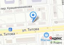 Компания «Сеть обувных мастерских» на карте