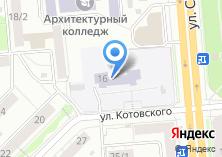 Компания «Средняя общеобразовательная школа №73» на карте