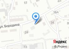 Компания «Строящийся жилой дом по ул. Бородина» на карте