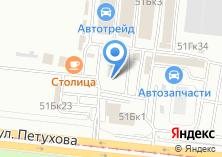 Компания «Сибирский Рубеж» на карте